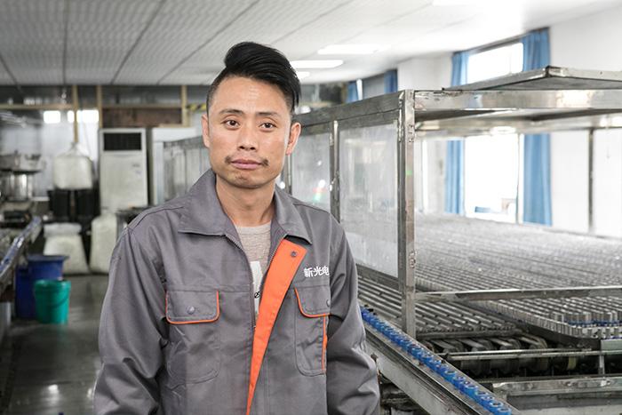 工程师 Mr Liao